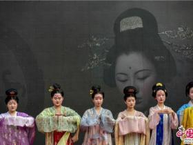锦绣嘉年汉服初妆 中国·徐州再现古典之美