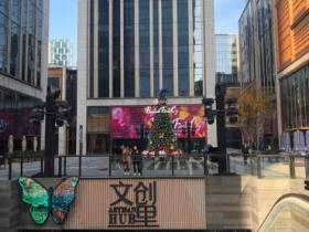 十年间中国品牌关注度由38%提升到70%