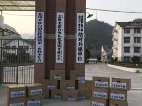 李子柒捐赠100台电脑给四川北川9所小学