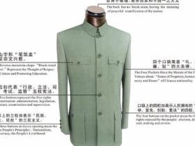 """民国推翻满清后为什么不恢复汉服而是流行""""中山装、旗袍""""?"""