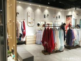 """广州""""网红""""商场出现许多汉服年轻人"""
