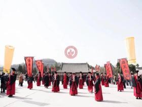 第五届汉服汉礼公祭轩辕黄帝大典将于重阳节举行