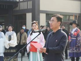 县委书记穿汉服,为修武汉文化活动代言