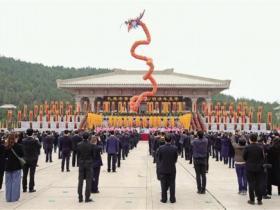 辛丑年清明公祭轩辕黄帝典礼在陕西成功举行