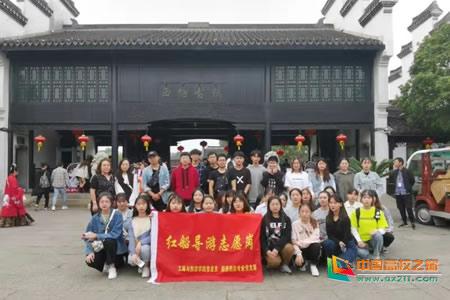 嘉兴职业技术学院工商与旅游学院90名学子志愿服务西塘汉服文化周开幕式