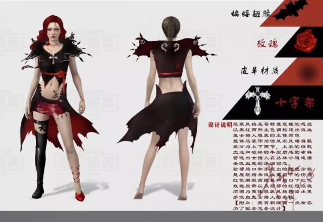 """""""吃鸡""""光子公布7套新时装,""""汉服""""最抢眼"""