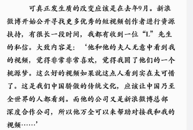 李子柒关联公司已注册百余商标