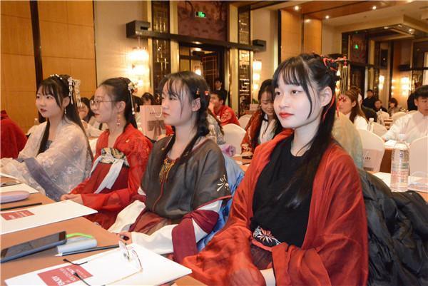 中国徐州汉服产业发展研讨会开幕