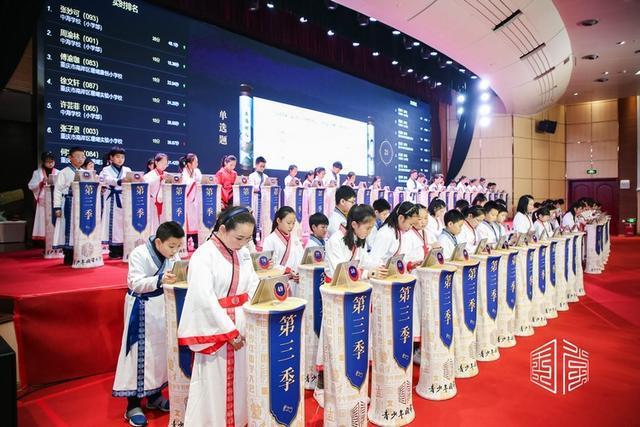 弘扬中华优秀传统文化的青少年国学大会获赞