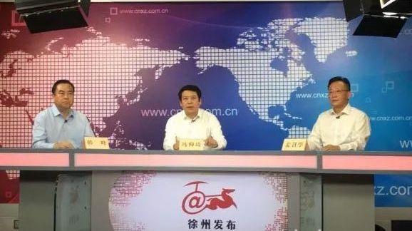 首届汉文化论坛将于10月中旬在徐州开幕