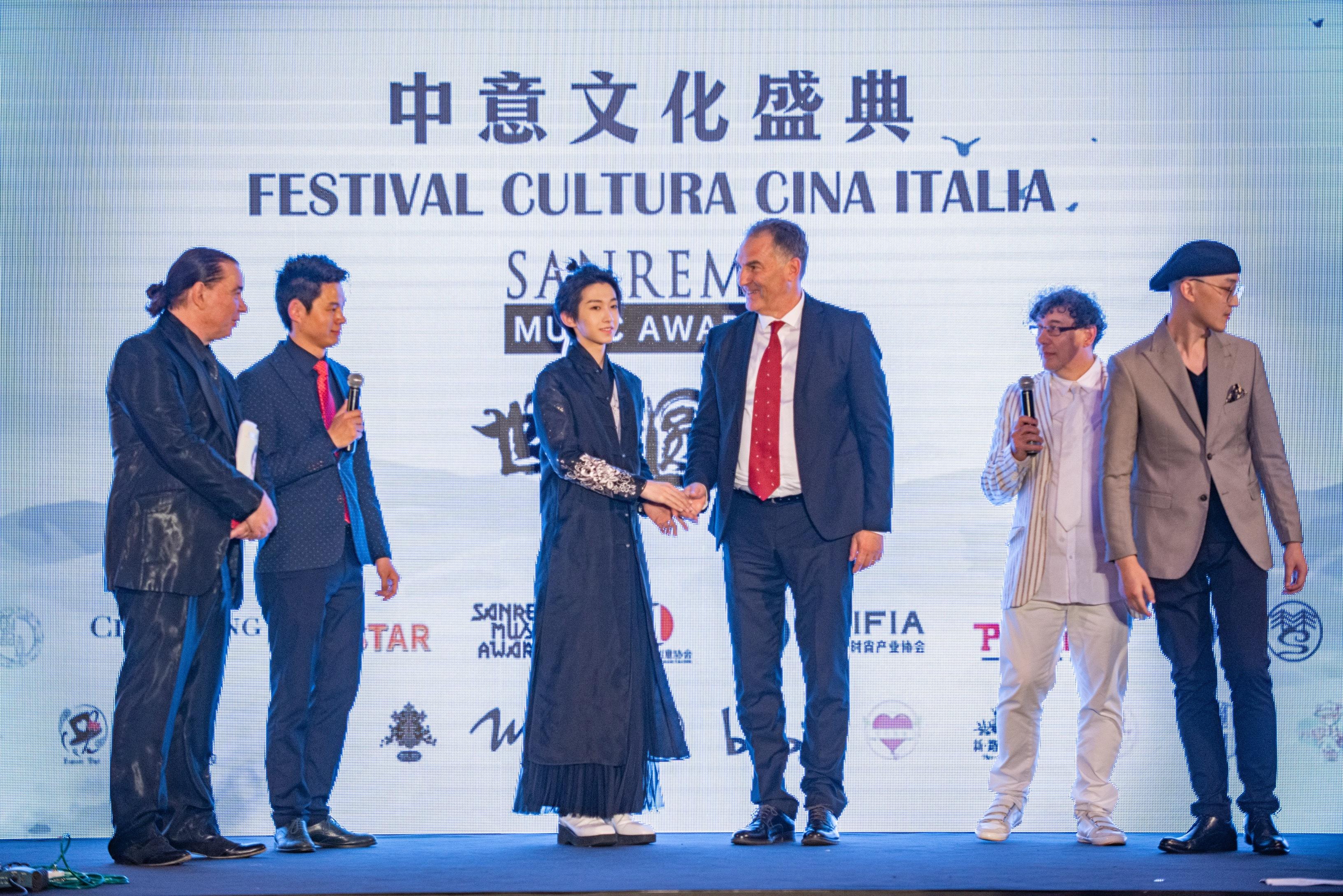 中意文化盛典圆满落幕 国风少年刘宇汉服之美醉千年