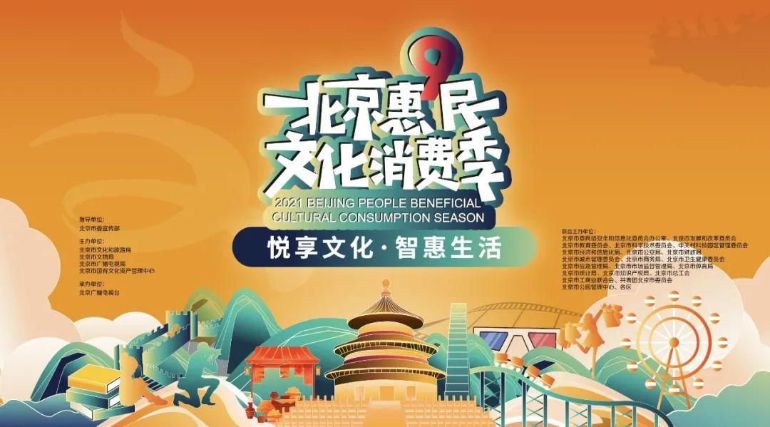 【潮国风,赏汉服】第四届中国北京汉服文化节万科专场活动精彩回顾